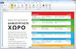 photo:Expert PDF Creator