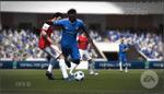 fotografia programului: FIFA 12