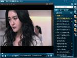 Download TV 3L PC - Scarica gratuitamente